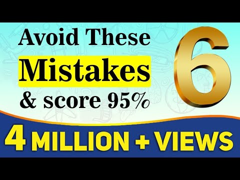 6 Mistakes You Should Never Make in Exams | Board Exam 2019