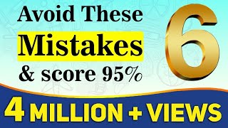 6 Mistakes You Should Never Make in Exams | Board Exam 2020 | Exam Tips | LetsTute