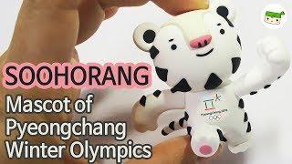 Make a Mascot with 2018 Pyeongchang Winter Olympics/Soohorang