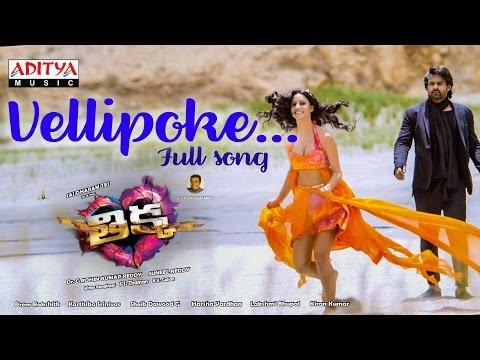 Vellipoke Song | Thikka Full Songs | Sai Dharam Tej, Larissa, Mannara | Rohin Reddy, SS Thaman
