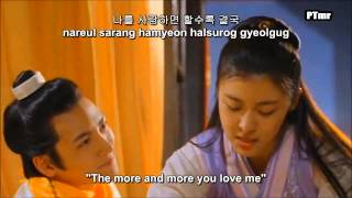 Empress Ki - [FMV] TaNyang Cute Couple :)Thorn Love (ENG+Rom+Han.SUB.)
