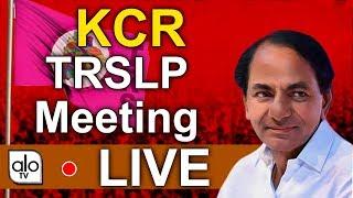 CM KCR LIVE Press Meet   TRSLP Meeting   TRS Bhavan   KTR, Harish Rao   Mahakutami   Alo TV