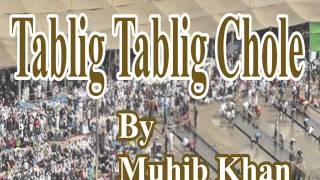 Tablig tablig chole | Muhib Khan