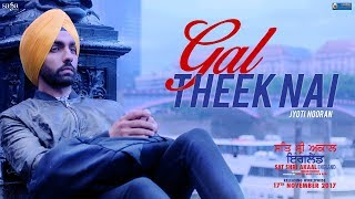 Gal Theek Nai : Jyoti Nooran | New  Punjabi Song 2020 | Sad Songs | Ik Ik Pal Lagge Sadiya De Warga