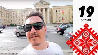 Про АГЕНТА КГБ и Музей белорусского КИНО