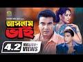 Bangla Movie Aslam Bhai Jona Prince Preeti Misha Shawdagar