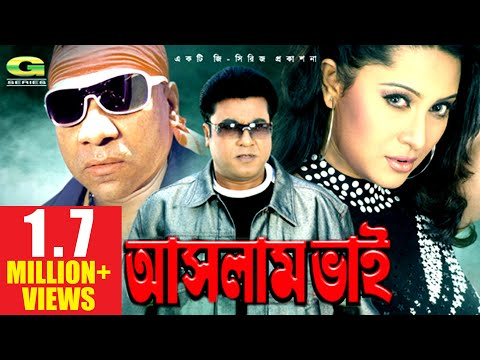 Aslam Bhai  | Full Movie | HD1080p | ft Jona | Prince | Preeti | Misha Shawdagar | Bangla Movie