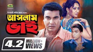 Bangla Movie | Aslam Bhai  | Jona | Prince | Preeti | Misha Shawdagar