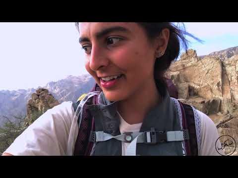 'Asir   Hiking in the South of Saudi Arabia