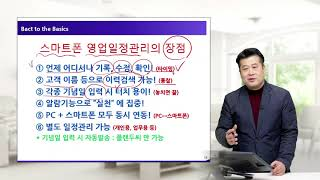 FP클라우드 3월 3주 교육소개