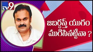 Jabardasth team shift to another channel named 'Local Gang'? - TV9