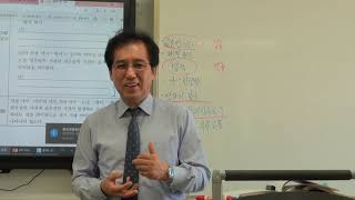 국어교과교육론-듣기말하기 교육(2)