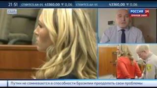 Суровый приговор учительнице за секс с учениками  Новости мира  12 07 2015