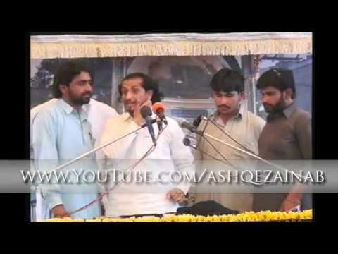 Qasida: Hashr Ko Khuda Ne - Zakir Naheed Abbas Jag of Laiyah