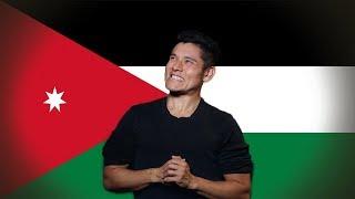 flag fan friday jordan geography now
