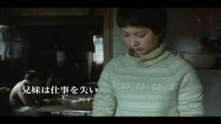 熊切和嘉監督作品『海炭市叙景』予告編