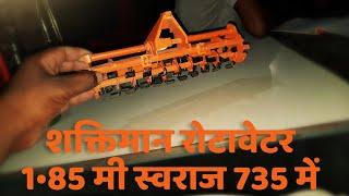 Best Rotavator for Swaraj 735 Shaktiman|| स्वराज ट्रेक्टर के लिए बहुत बढ़िया रोटावेटर