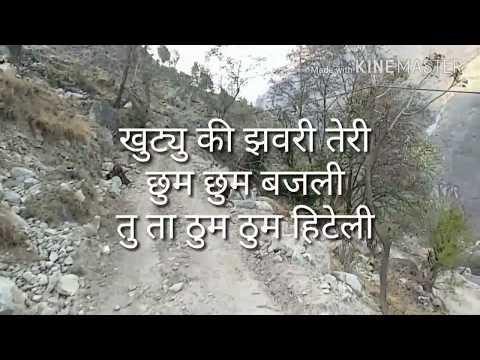 Chaita Ki Chaitwal Lyrics | चैता की चैत्वाल  | Garhwali Jagar