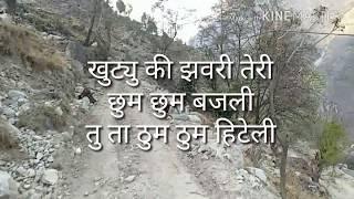 Chaita Ki Chaitwal Lyrics   चैता की चैत्वाल    Garhwali Jagar