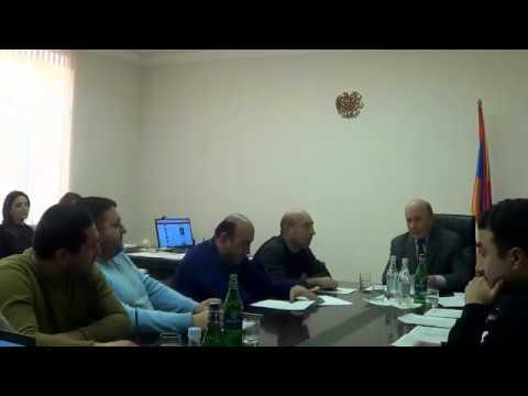 Բյուրեղավան համայնքի ավագանու նիստ, 15.01.2020