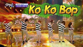 압도적 퍼포먼스☞ ′일본 EXO′의 우승을 향한 무대 #Ko_Ko_Bop♬ 스테이지 K(STAGE K) 11회