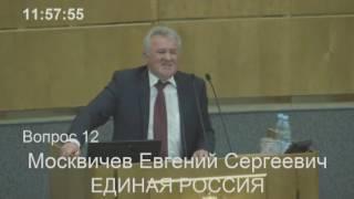 видео Основные положения Федерального закона от 29.11. 2010 года № 326-ФЗ «Об обязательном медицинском страховании в Российской Федерации»