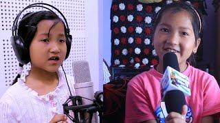 Jigme Chhyoki Ghising Interview तिमले बाटो फेरेउ अरे ...नेपालकै कान्छी गायिका ! Youtube Star