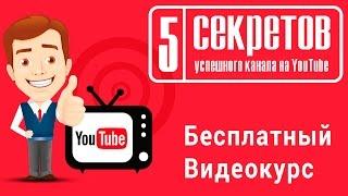 Как поставить логотип на видео(Как поставить логотип на видео,После просмотра видео ролика ты узнанаеш: как поставить логотип на видео,, 2016-01-13T07:35:23.000Z)
