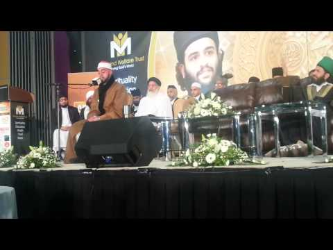 """Sheikh Qari Mohammad Ayyub Asif """"Worlds Top Qari"""""""
