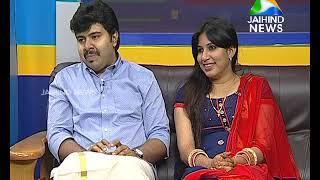 Dr. Rohit Chennithala & wife Dr. Sreeja | Namasthe | 21.02.2019 | Jaihind TV