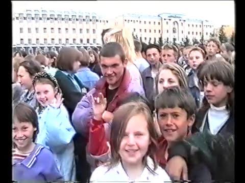 1996  Бурятия Улан-Удэ тусовка на площади Советов Ulan-Ude