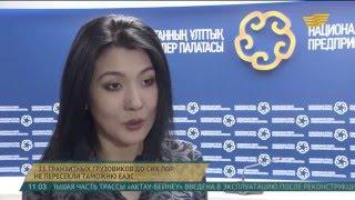 Россия не пускает фуры Казахстана в отместку Турции за СУ-24