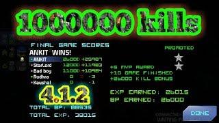 Mini Militia Mortal Mod v2 By ANKIT   1,00,000's of kills in seconds