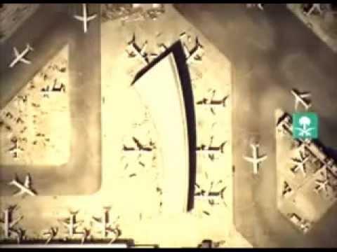 Saudi TV1 Idents [2009]
