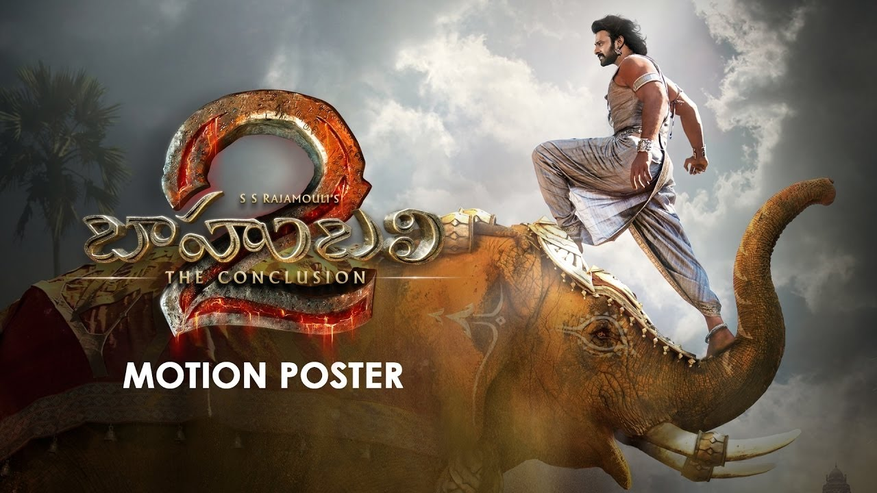The Conclusion Motion Poster (Telugu