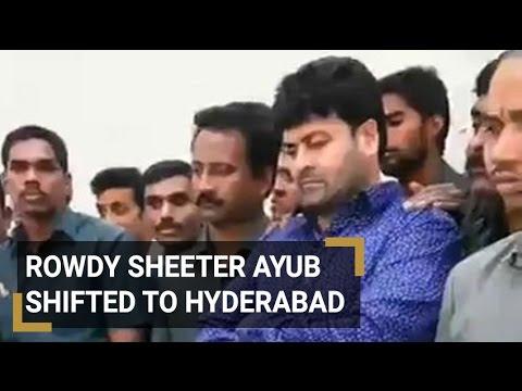 Rowdy sheeter Ayub Khan shifted to Hyderabad, DCP Press meet