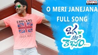O Meri Janejana Full Song || Oka Laila Kosam Movie || Naga Chaitanya, Pooja Hegde