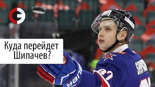 Чемпионат мира по хоккею - в студии Михаил Зислис