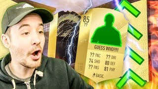 OMFG SO MANY GOOD PACKS - FIFA 18 ULTIMATE TEAM PACK OPENING