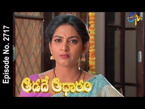 Aadade Aadharam | 31st  March 2018  | Full Episode No 2717| ETV Telugu