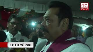 Politicians sued to distract public from issues in country - Mahinda