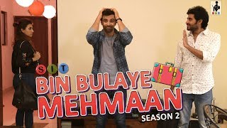 SIT | BIN BULAYE MEHMAAN - S2 | Official Teaser | Making | Web Series