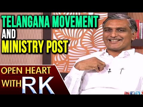 Minister Harish Rao About Telangana Movement And Ministry Post | Open Heart With RK | ABN Telugu