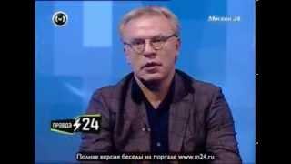 Вячеслав Фетисов: «Американцы похожи на нас»