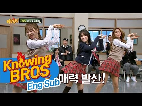 AOA's new songs, 'Excuse me' and 'Bing Bing' -Knowing Bros Ep.57