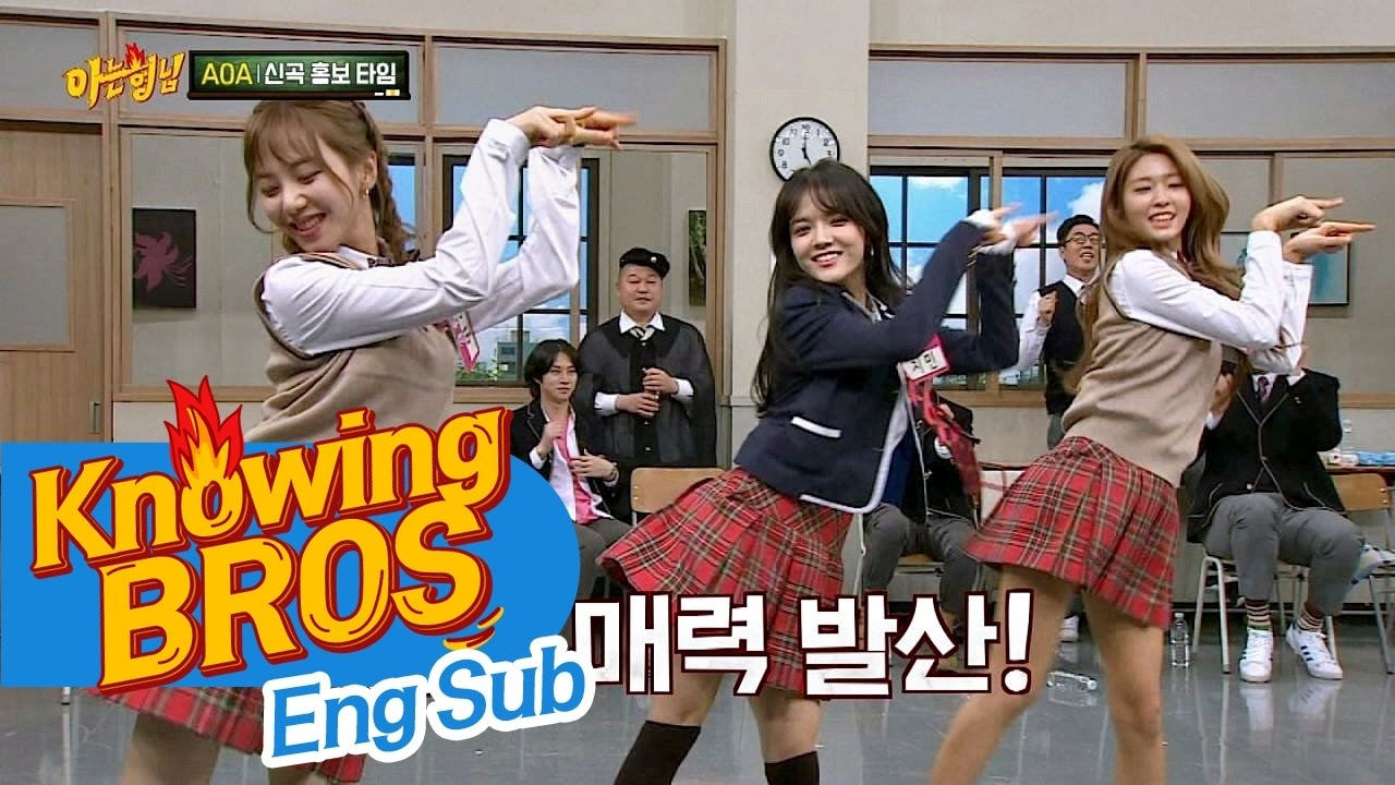 """Knowing Bros"""" Ratings Sky Rocket After AOA's Recent"""