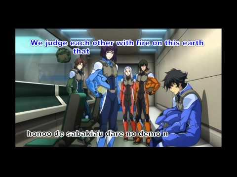 DAYBREAK'S BELL-Gundam 00 OP with lyric (Fans made)