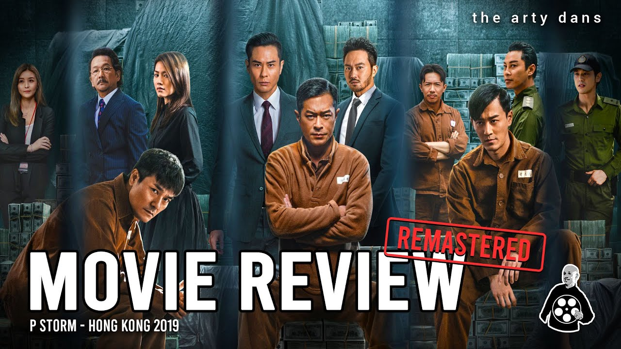 Download P Storm - Very Close to Running Out of Letters for this Series [REVIEW] Hong Kong 2019 - Thriller