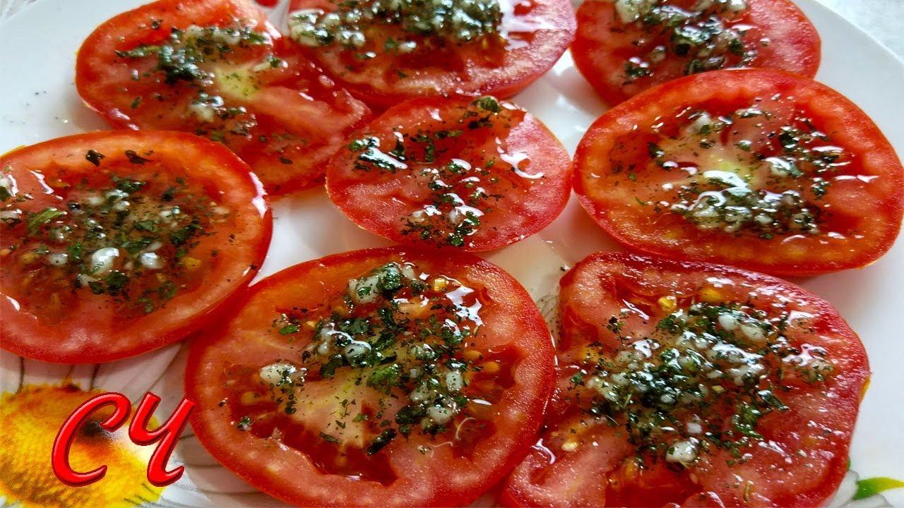 Помидоры в Медово-Чесночной Заливке. Супер Закуска к Мясу!!! /Tomatoes in Honey-Garlic Pouring