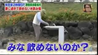 Японские розыгрыши  Водички не желаете я валялся под столом